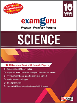 Examguru All In One Cbse Question Bank and Sample Papers for Class 10 Science (March 2021 Exam)