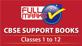 CBSE Support Books