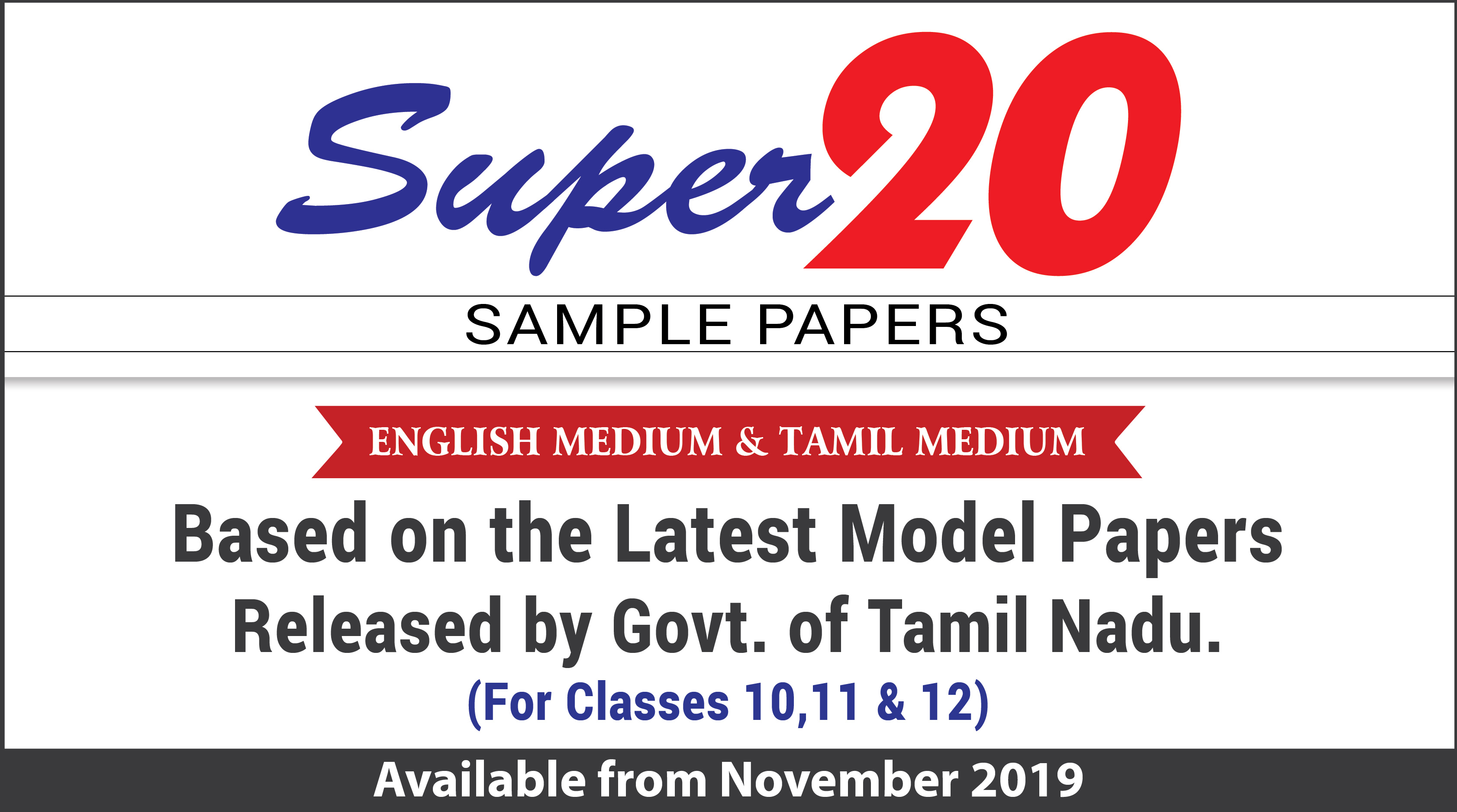 Tamil Nadu Super 20 Sample Papers